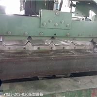 供应820压型铝板,820型瓦楞铝板