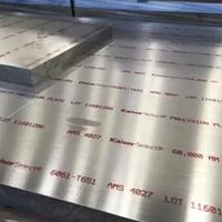 6060铝合金薄板双面贴膜铝板