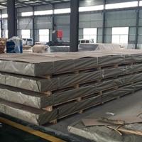 厂家铝板/防秀铝板、合金铝板