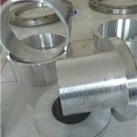 杭州6008-T4大口径薄壁铝管_大口径铝管