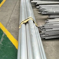 福州6005-T0无缝铝管+有缝铝管