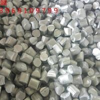 铝粒 铝块 铝豆