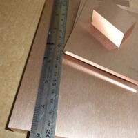抗电弧烧蚀CuW55钨铜板硬度