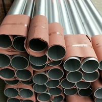 泉州5A04-H22大直径铝管小直径铝管提供样品