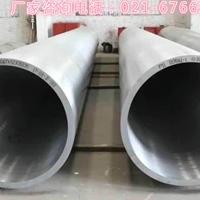 阿坝5B05-H16无缝铝管,1060纯无缝铝管