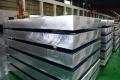 7075铝板保温铝皮