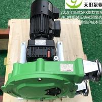 SPX型工业软管泵