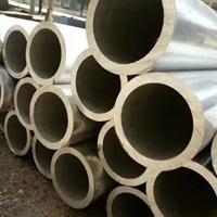牡丹江5083-H18铝管,5052防锈大直径铝管/5083挤压铝管