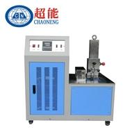 橡胶低温脆性仪零下60度(多试样法)超能低温测定仪
