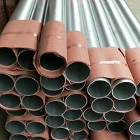 鸡西5554-H18大直径铝管铝管工业用途