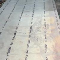 防锈铝5052锻件2124-T4511铝合金来图锻件超大铝板