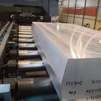 5052锻造铝5357-H19铝板铝锻件批发