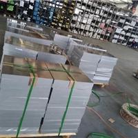 西南铝锻件厂家5457-H19铝合金铝锻件厂家