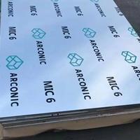阳极氧化6082-T6铝板抗拉强度
