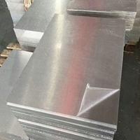 西南铝锻件厂家2117-T3铝合金模具锻造铝