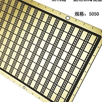 陶瓷电路板具有良好的绝缘性和稳定性