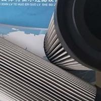 筒式加压液体过滤滤芯ZG3C710-律特霍尔