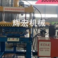 300 600通用铝扣板加工机器集成吊顶一次成型设备