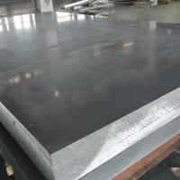 5052防滑铝板锻件2218-T3准确铝锻件_铝锻件厂