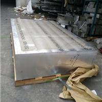 硬铝7075锻件2A02-T3铝板铝锻件批发
