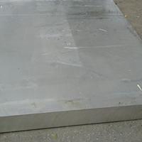 各种锻件公司2219-T4511进口模具用锻造铝板
