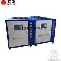 水冷式冷水机15HP 汇富水循环冷却机直供