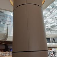 木纹包柱铝单板定制