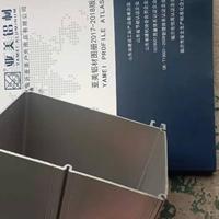 电池壳型材太阳能型材