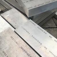西南铝锻件厂家2117-T4511铝合金模具锻造铝