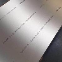 硬铝7075锻件2A02-T4511铝板铝锻件批发