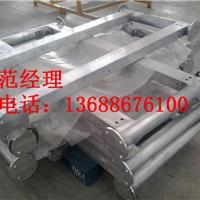 <em>鋁型材</em>框架焊接、鋁材結構框架焊接