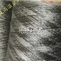 耐高溫金屬線 耐溫1200度鐵鉻鋁纖維紗線