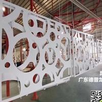 创意订半圆孔3厘厚铝单板_亚光白色厂家