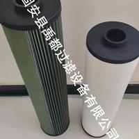 天然氣 航空煤油 柴油分離濾芯