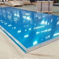 铝板材料 热轧铝板厂