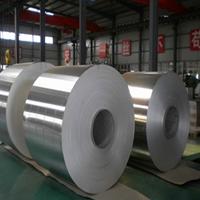 0.6mm厚度铝卷每平方的价格多少