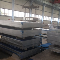 5052热轧铝板