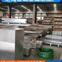 5052铝板 5052铝卷厂家直销 价格优惠