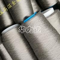 耐高溫金屬線 鐵鉻鋁金屬絲布 鐵鉻鋁網布