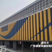 建筑市场门头双色彩绘铝单板竣工案例
