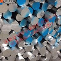国标易加工铝棒  6061铝棒成批出售