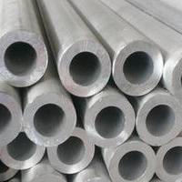切割包钢6063铝管现货大铝棒探伤挤压型材