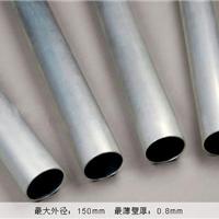 现货毛细6063铝管大口径铝管