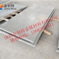 直销7075超厚铝板  国标铝板