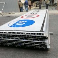 鋁板標志牌生產加工