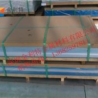 供应超薄6061铝板  环保铝板
