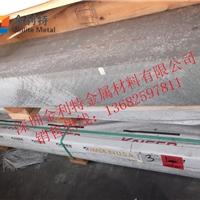 直销7075铝合金板  环保厚铝板