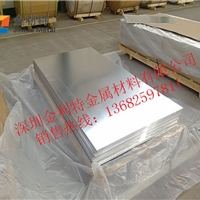 供应中厚7075铝板