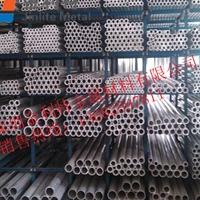 供应精抽6063薄壁铝管