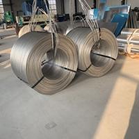 復繞鋁線一個有多重?電解鋁純度高